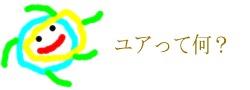 yua web 3b