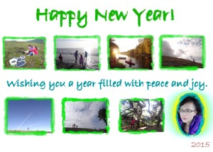greeting2015.yuakosodate2